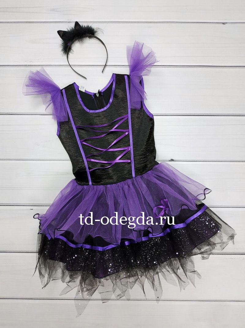 Монстр Хай2 фиолет