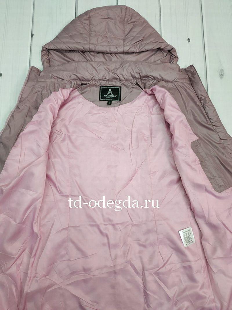 Куртка 9076-9