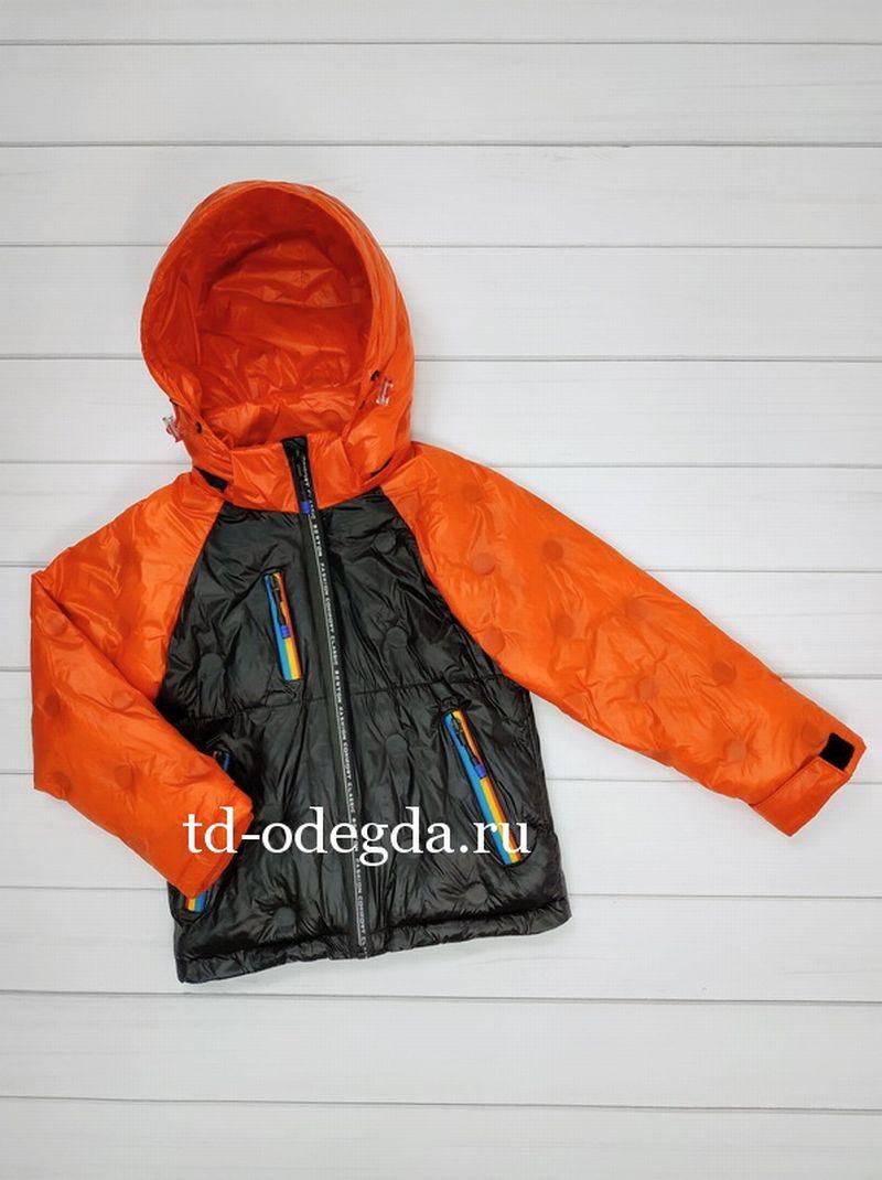 Куртка 220-2002