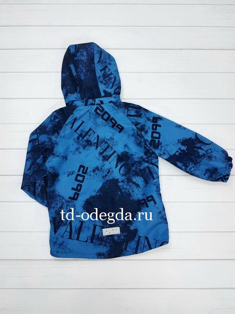 Ветровка 14006-5007