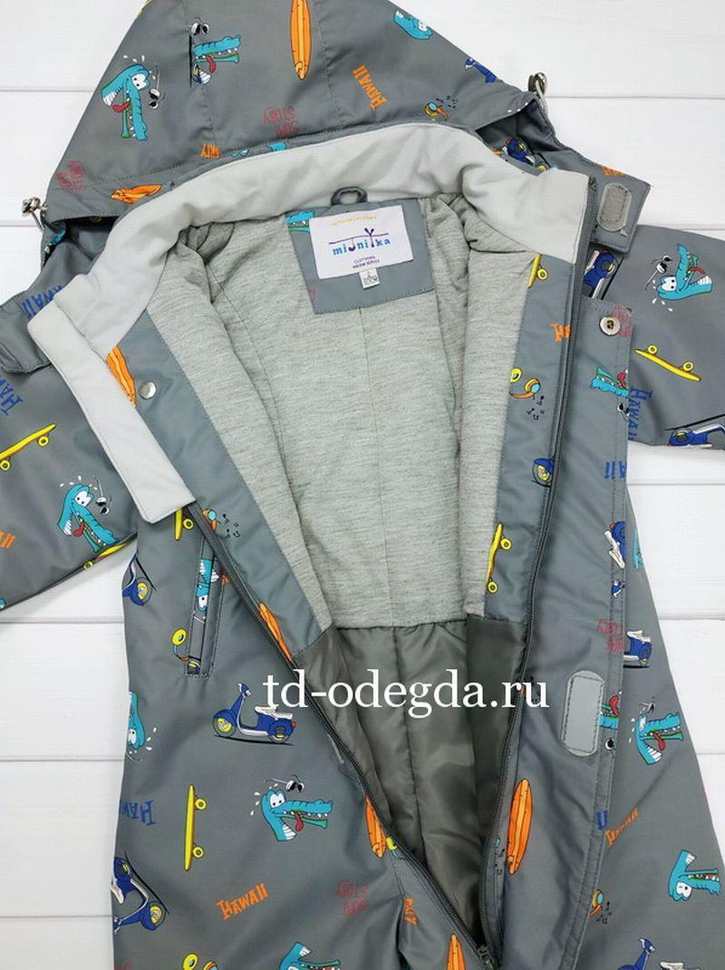 Комбинезон 9N05-7005