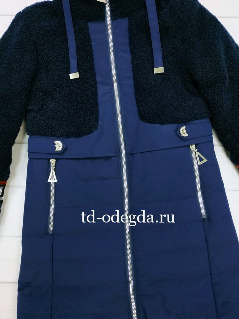 Куртка 1051-5013