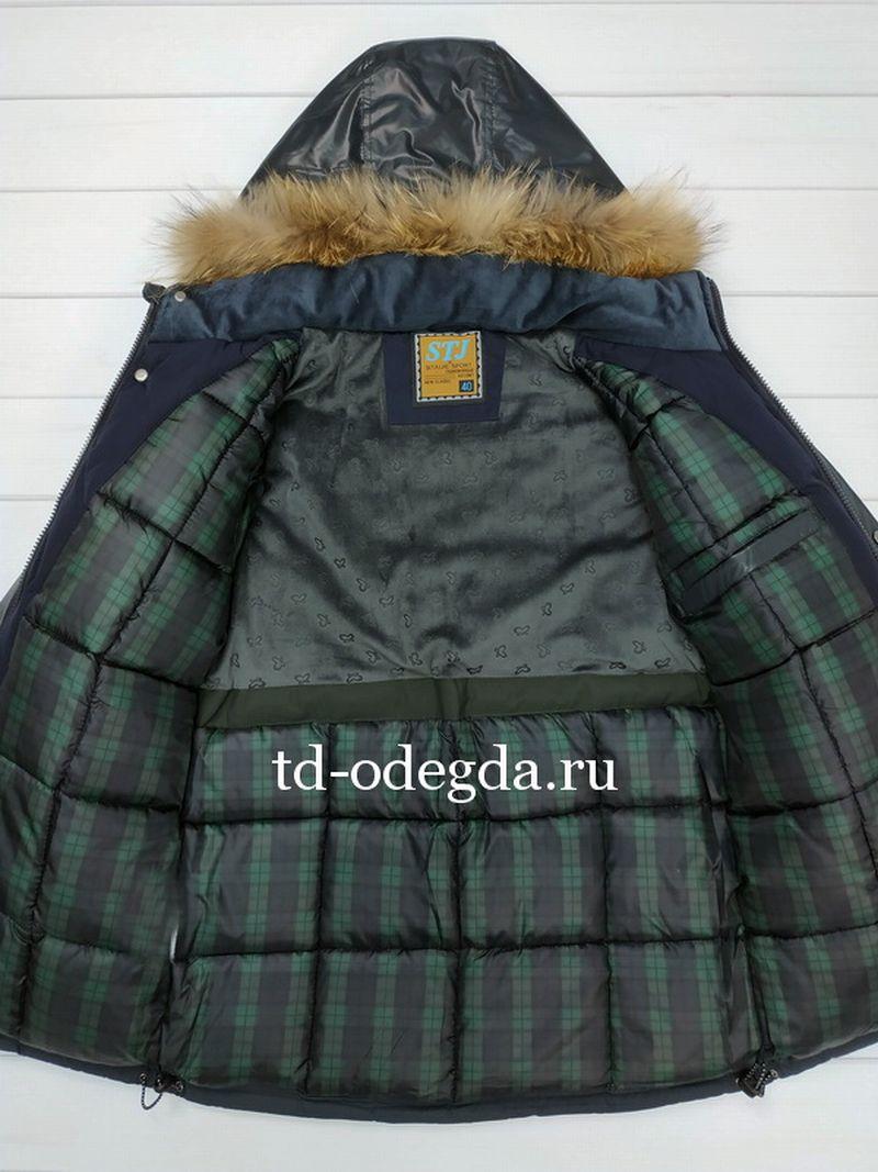 Куртка 6-1069-5008
