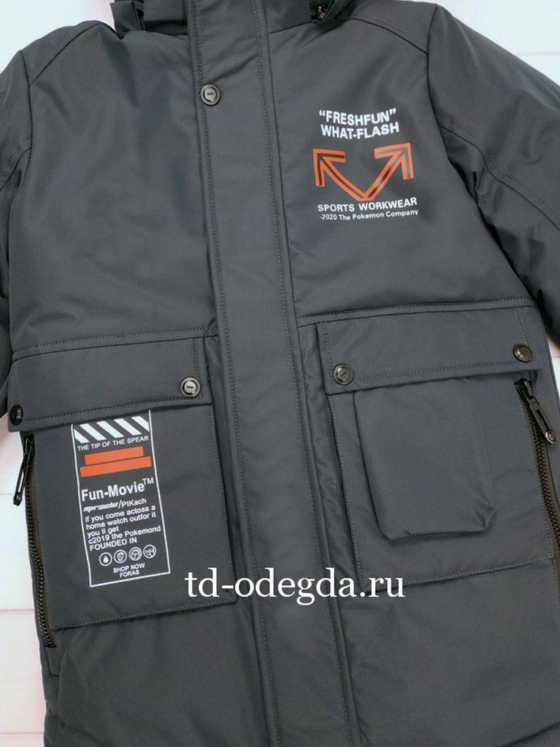 Куртка 6-1079-7016