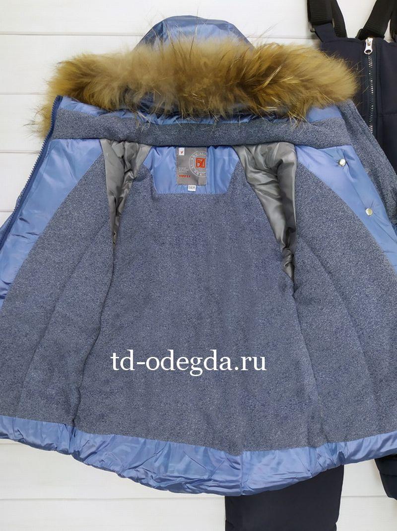 Костюм T2-5023
