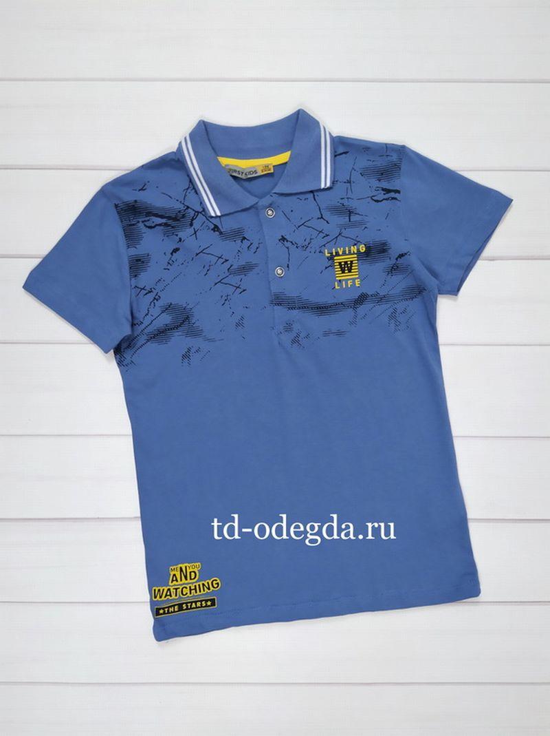 Футболка 1509-5007