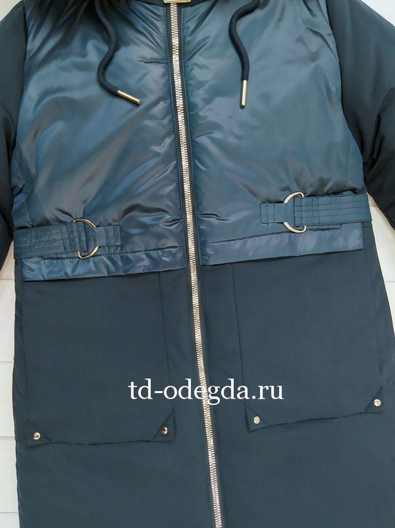Куртка HM97-5001