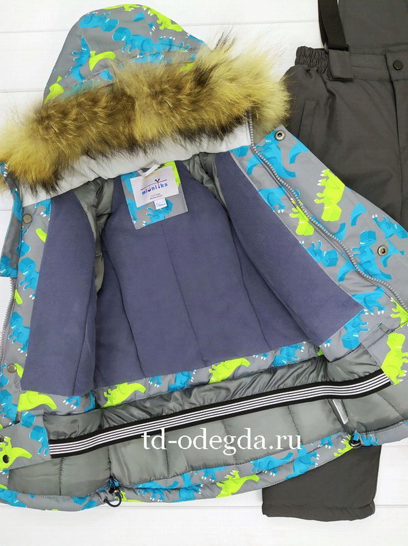 Костюм H3207-7037