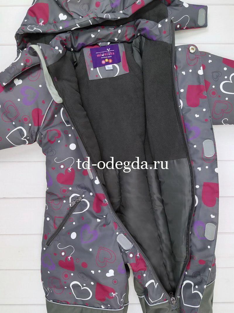 Комбинезон H1507-7012