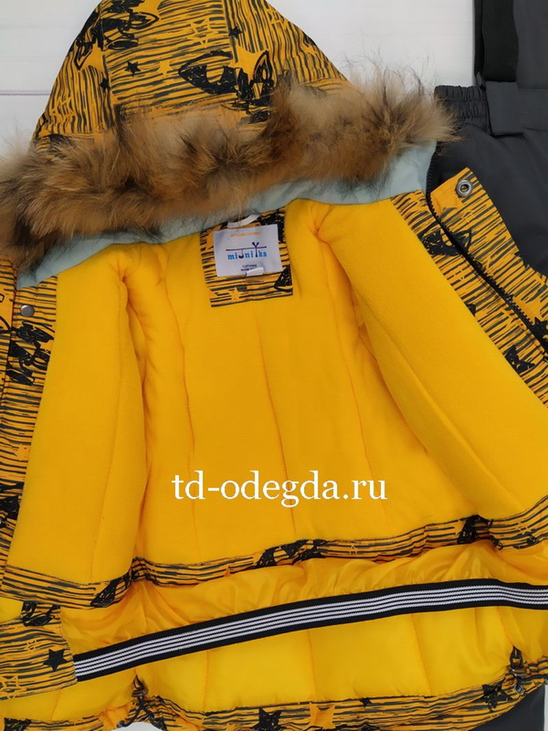 Костюм H3301-1033