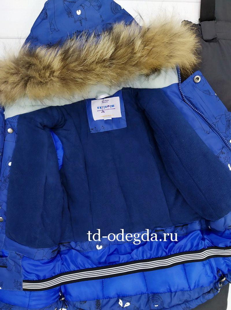 Костюм H3309-5023