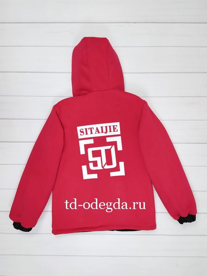 Куртка 1111-7001