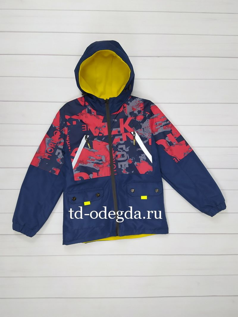 Куртка 290-5003