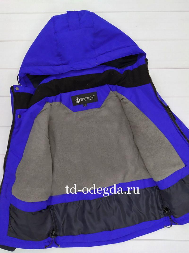 Куртка T2059-5002