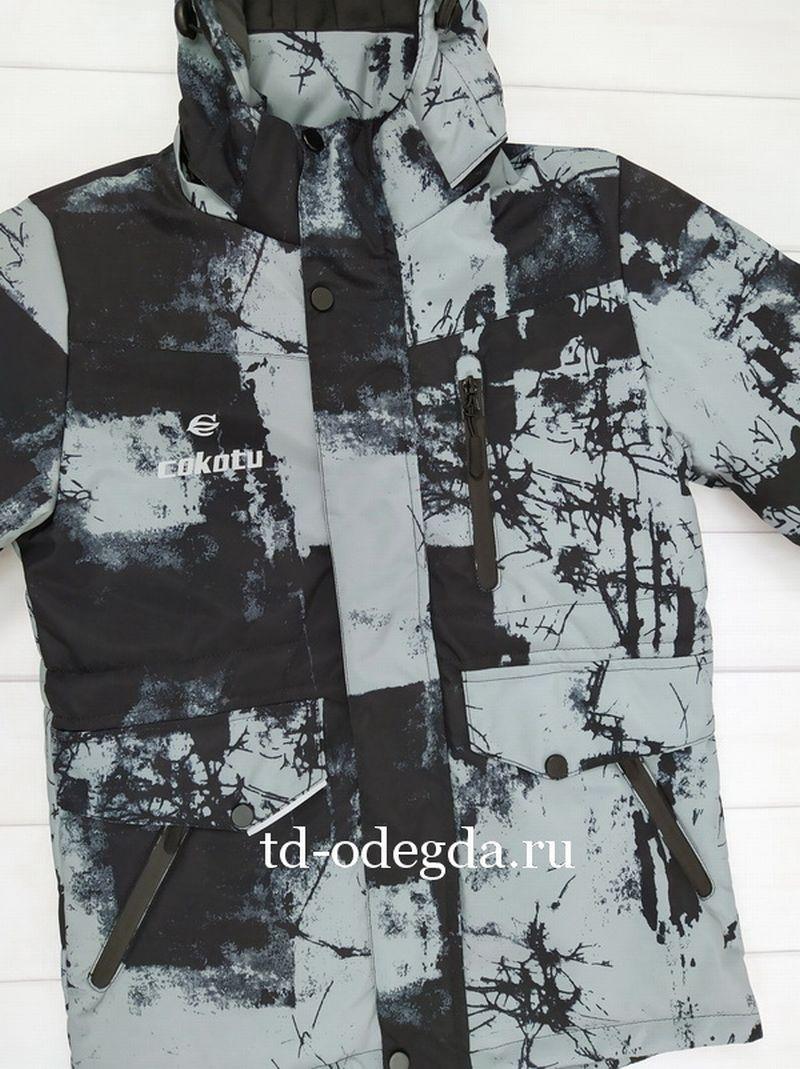 Куртка T224-7031