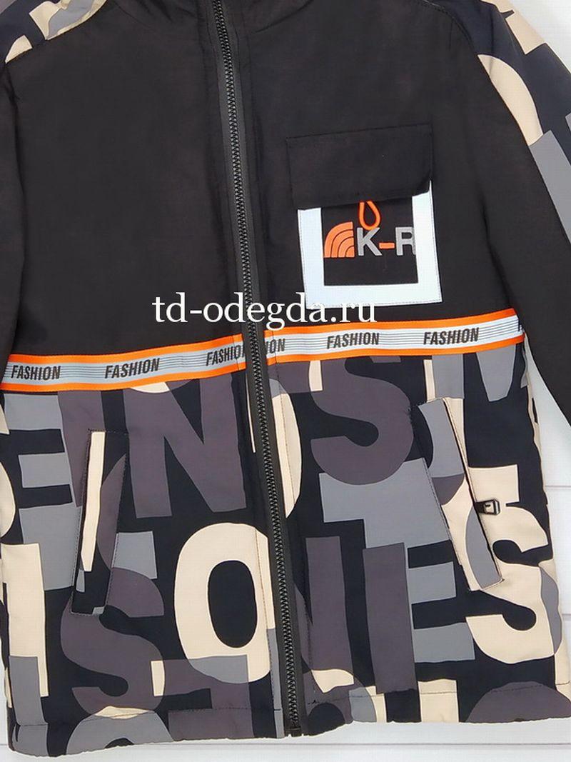 Куртка 2039-7024