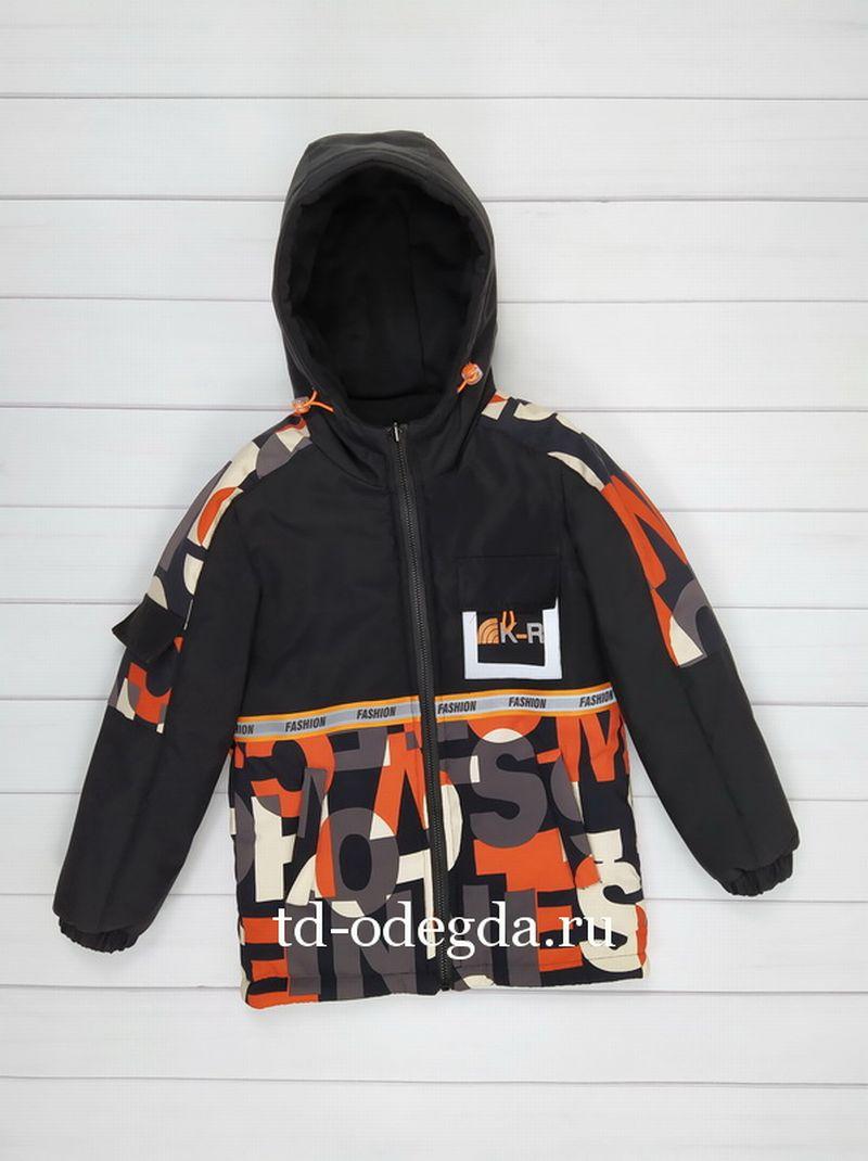 Куртка 2039-2002