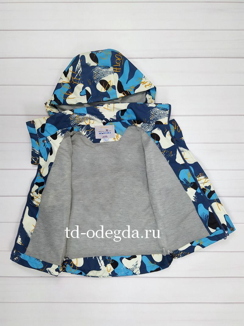 Ветровка F2601-5012