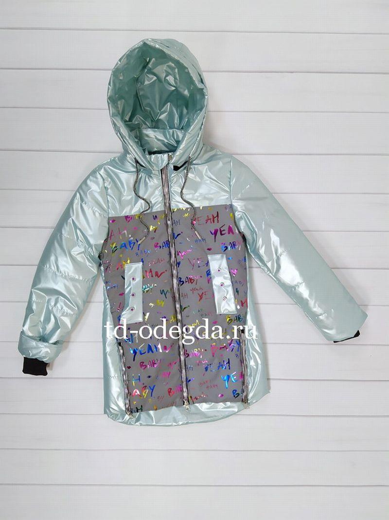 Куртка YX2108-6021