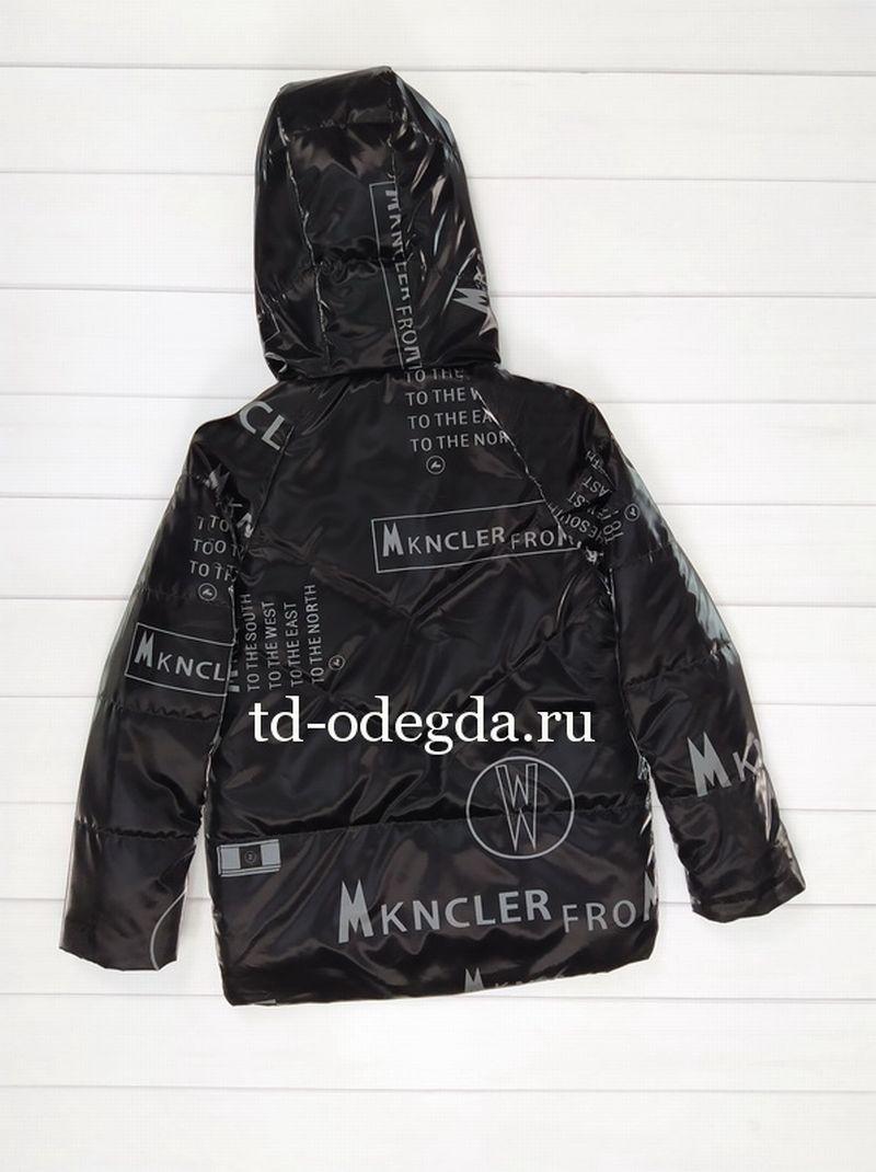 Куртка YS2102-9017