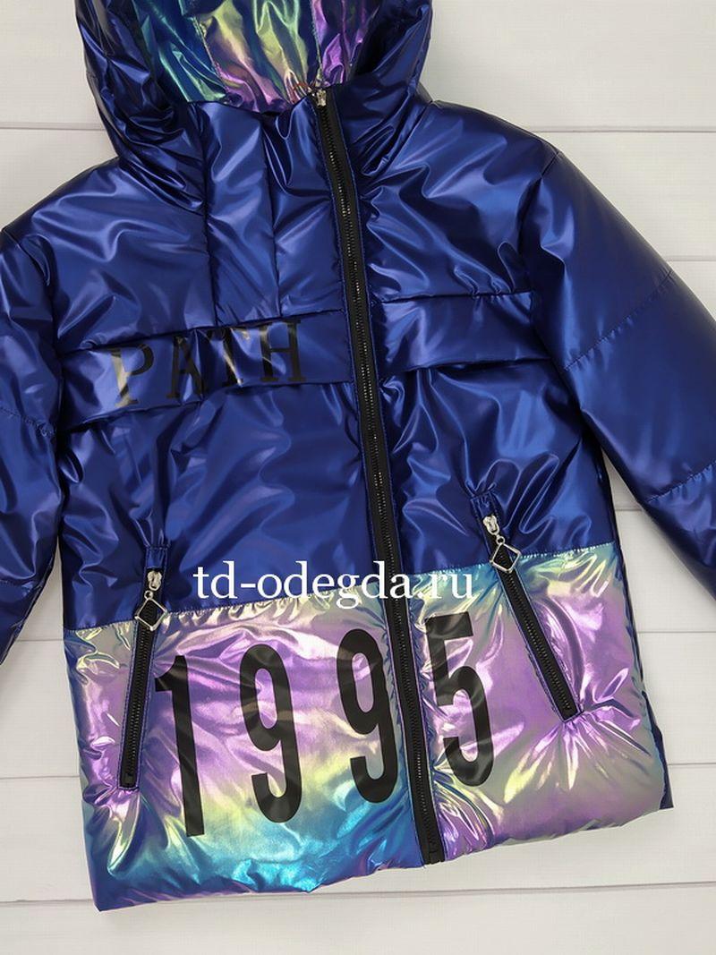Куртка A65-5002