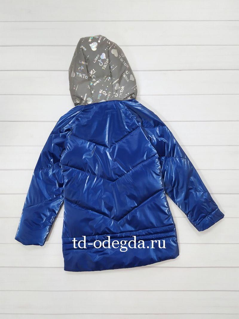 Куртка A66-5002