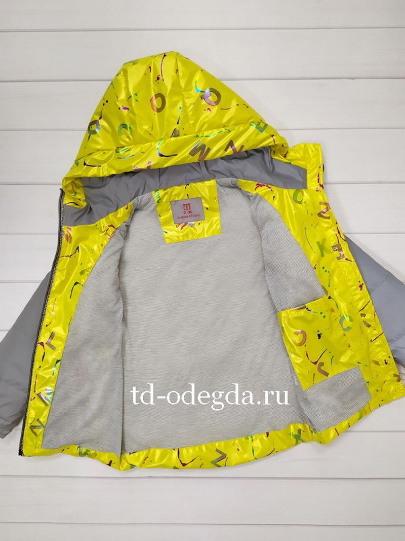 Куртка BM138-1018