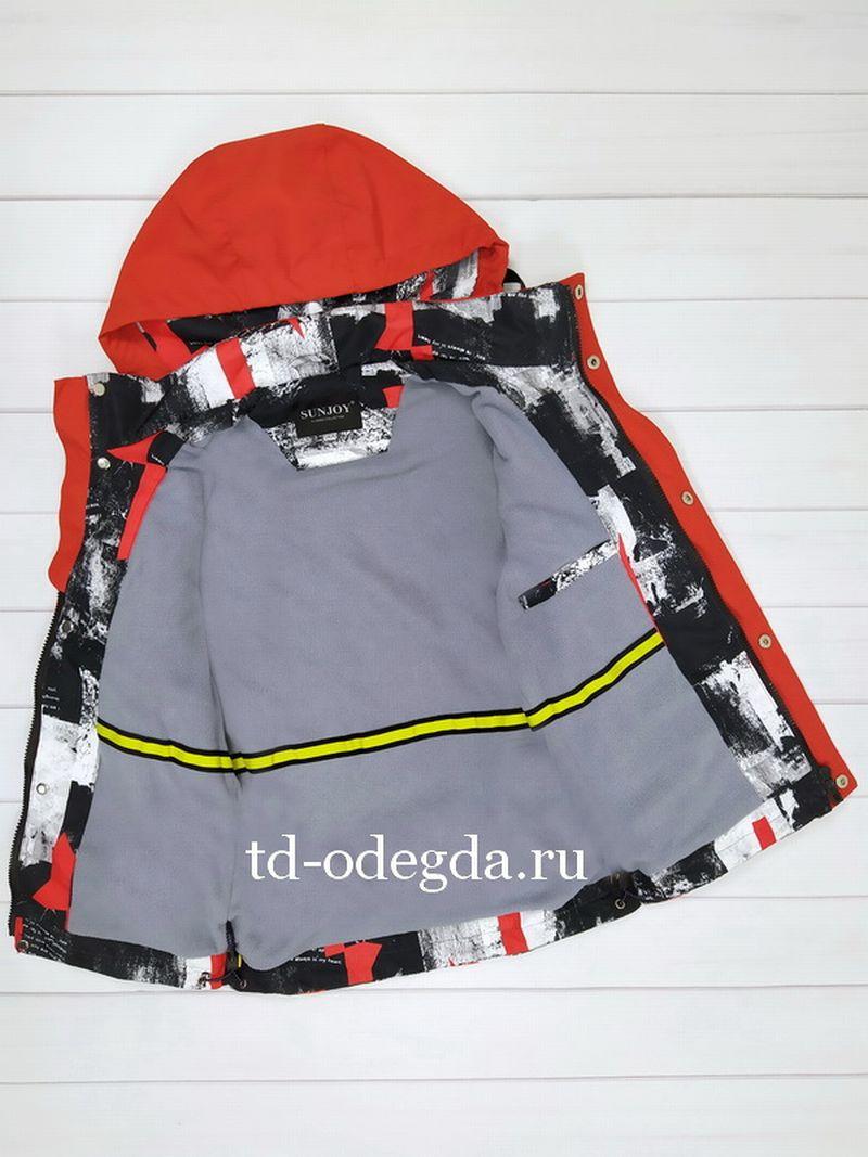 Ветровка K09-3020