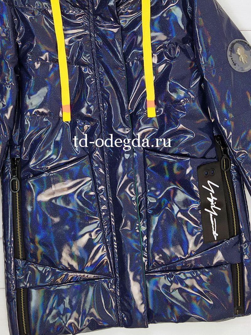 Куртка 1156-5013