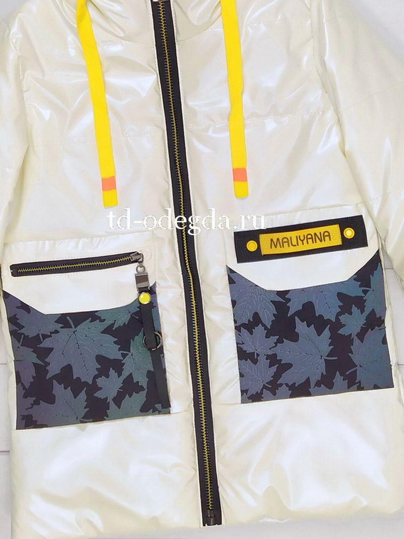 Куртка 1169-9003