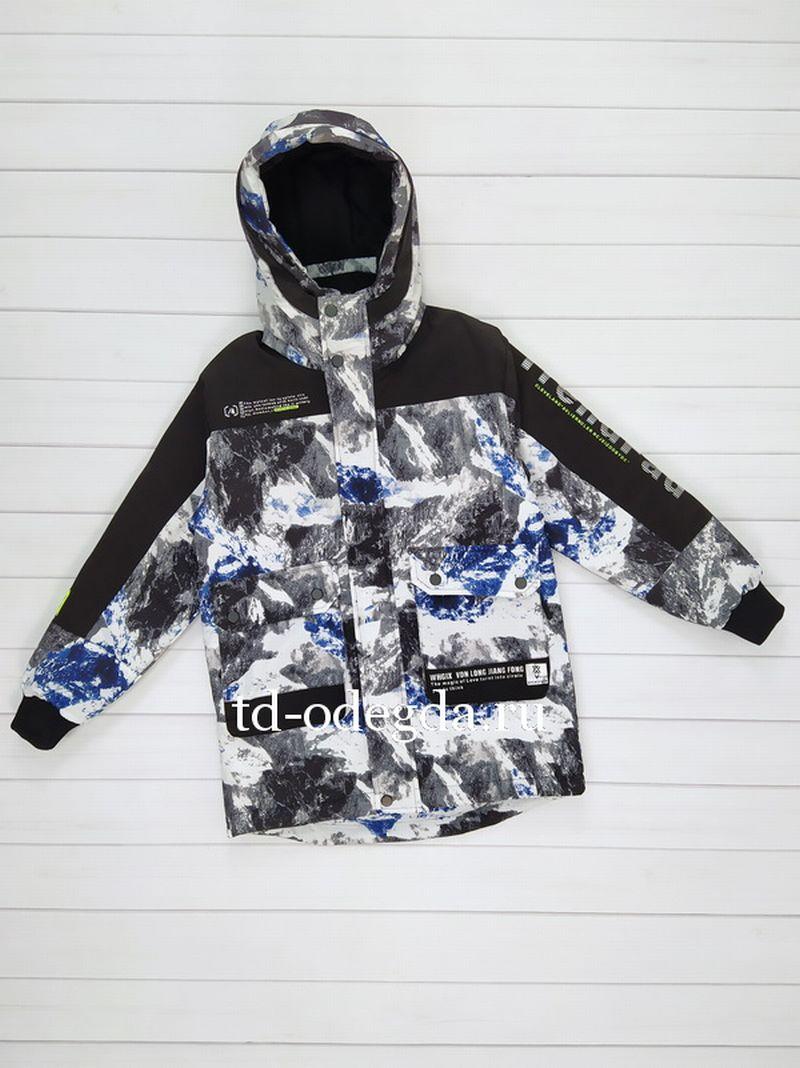 Куртка 2070-5011