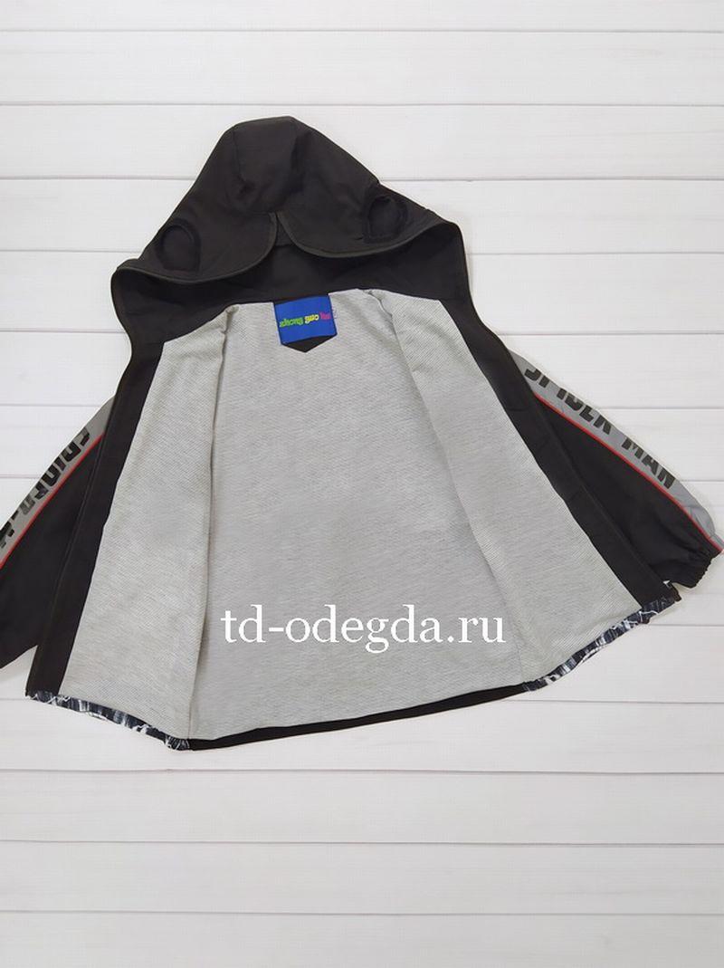 Ветровка BM1-9017