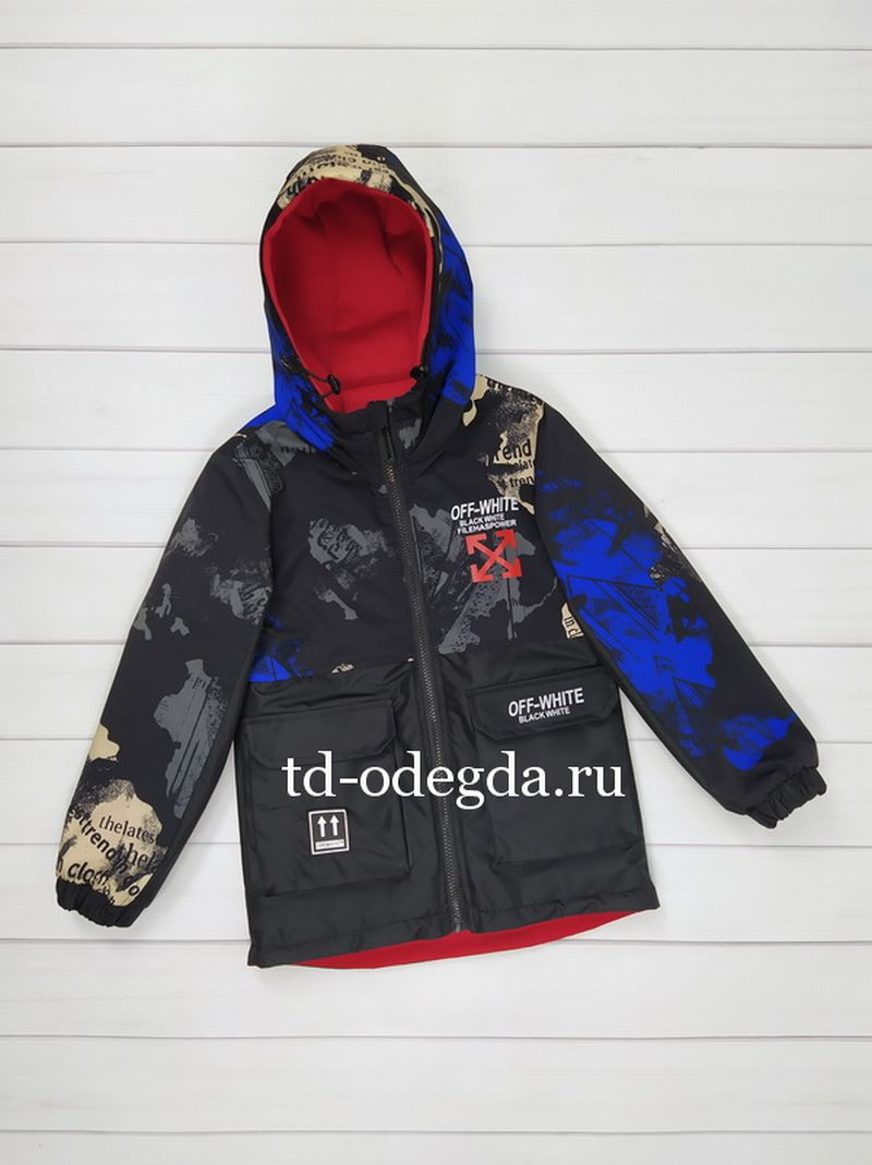 Куртка 1005-5008