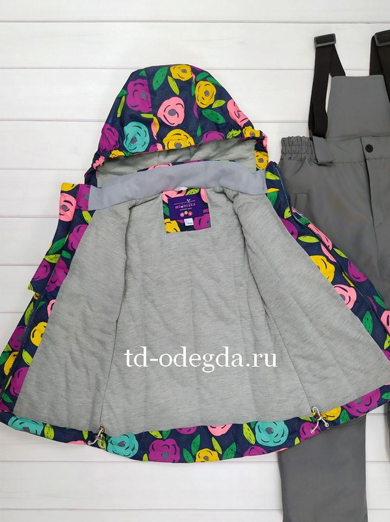 Костюм B2501-5004
