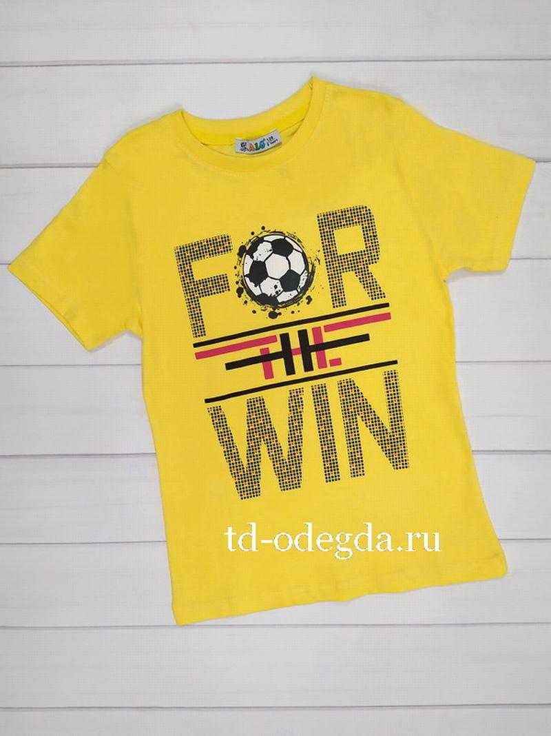 Футболка 321533-1021