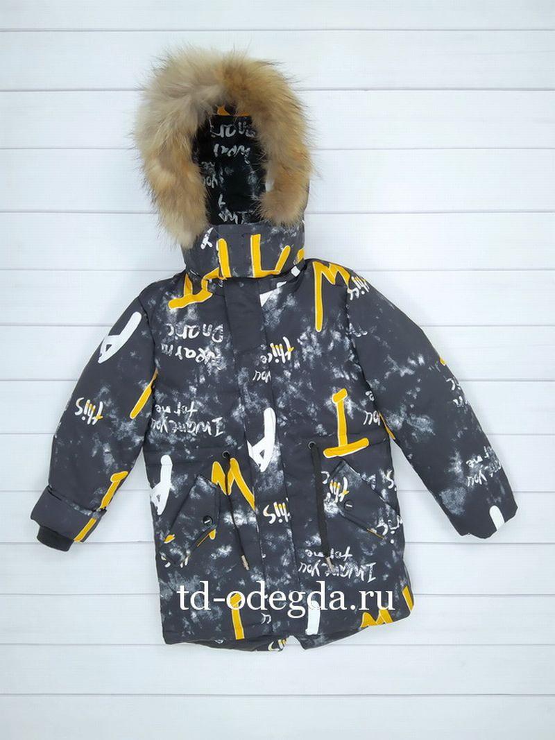 Куртка A12-1003
