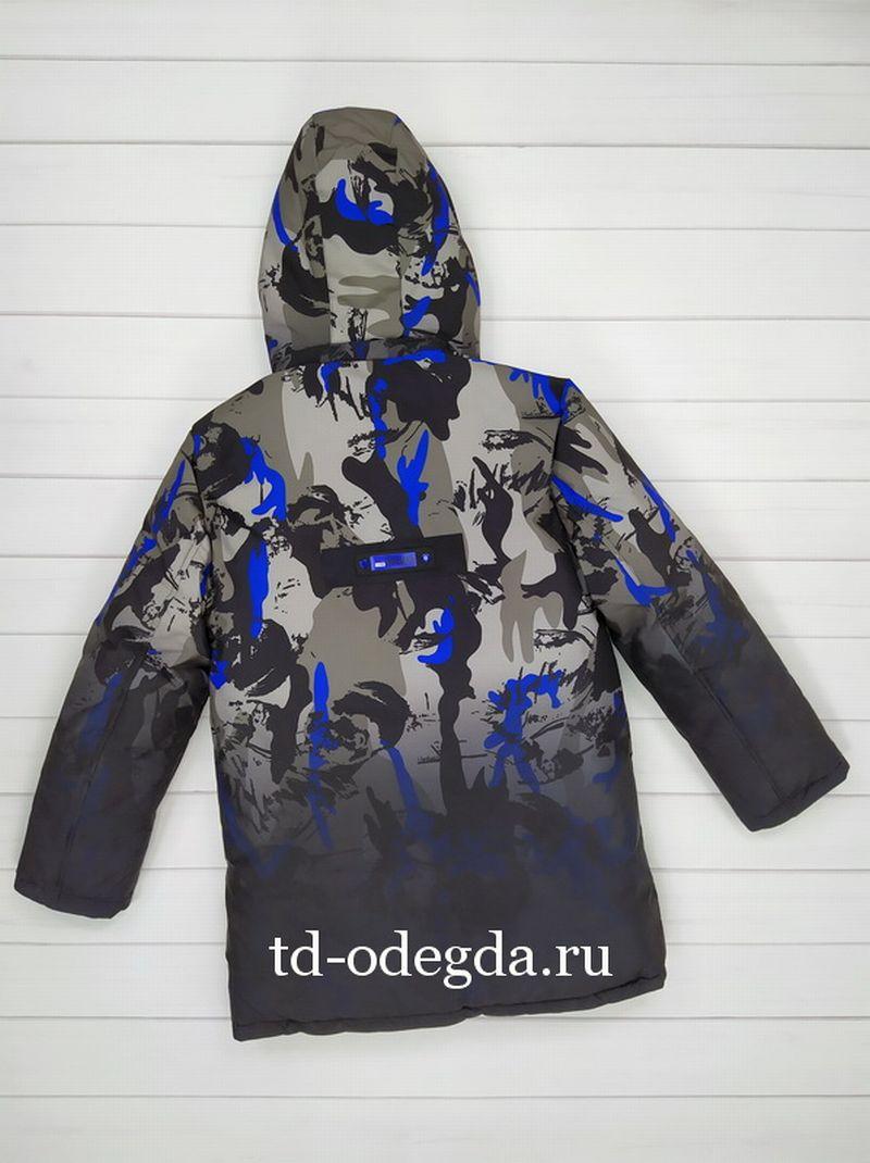 Куртка YX2181-5002