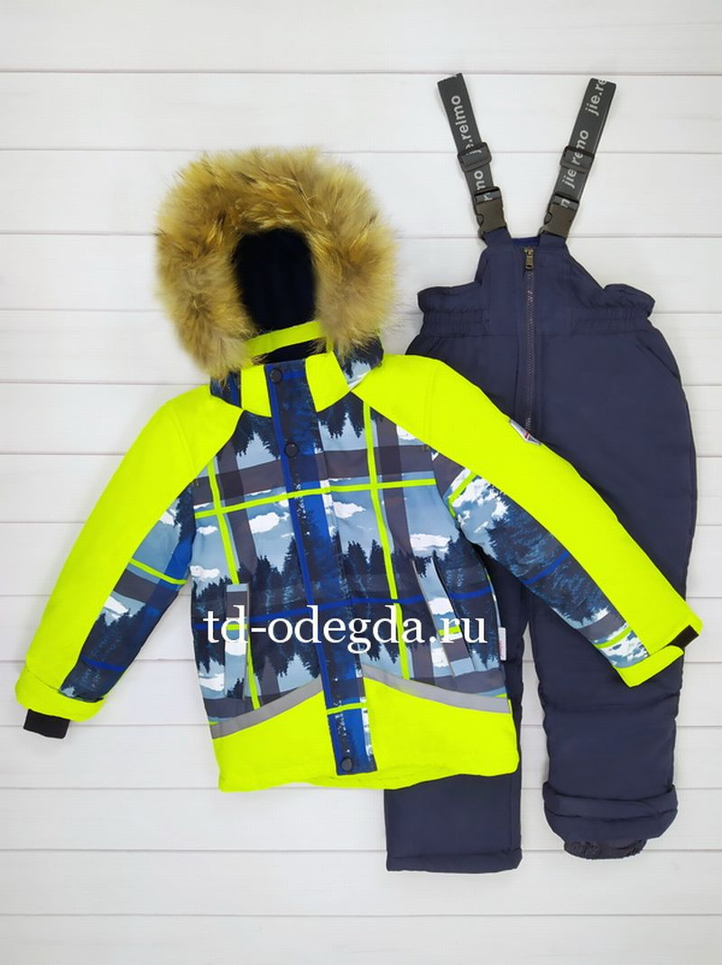 Костюм A10-1164