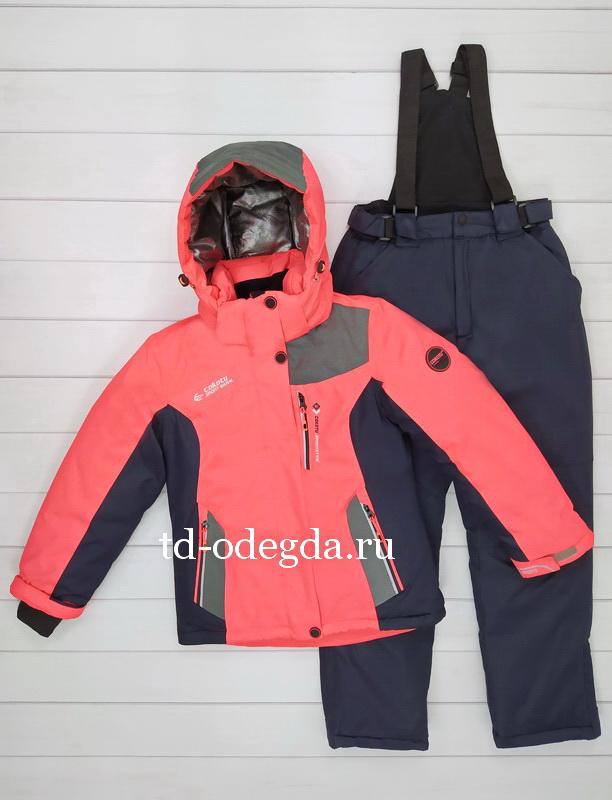 Костюм 878-2005
