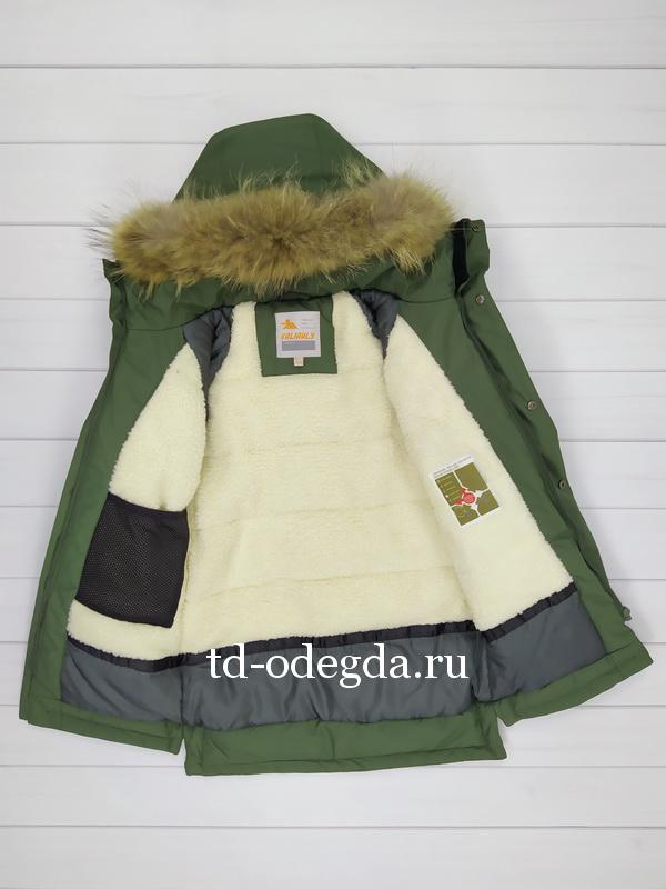 Куртка 9039-6003