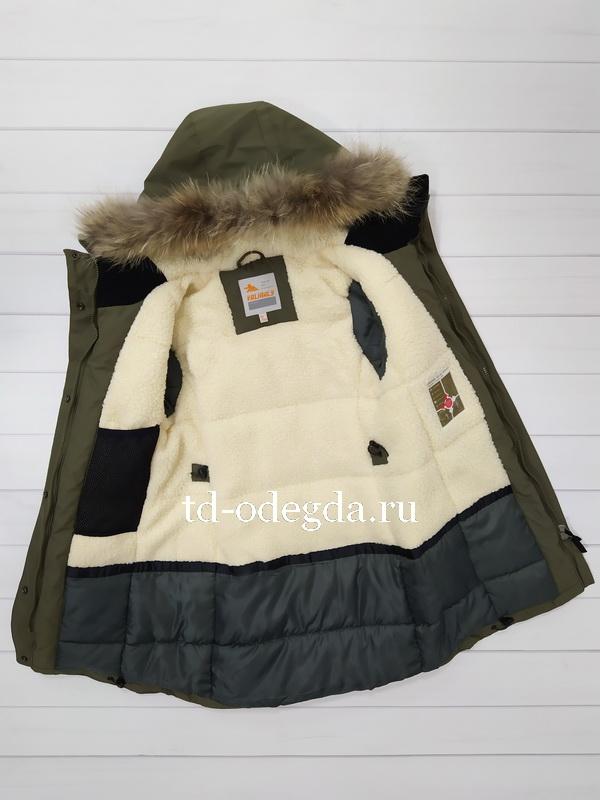 Куртка 9042-6014