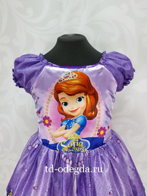 Платье 2686