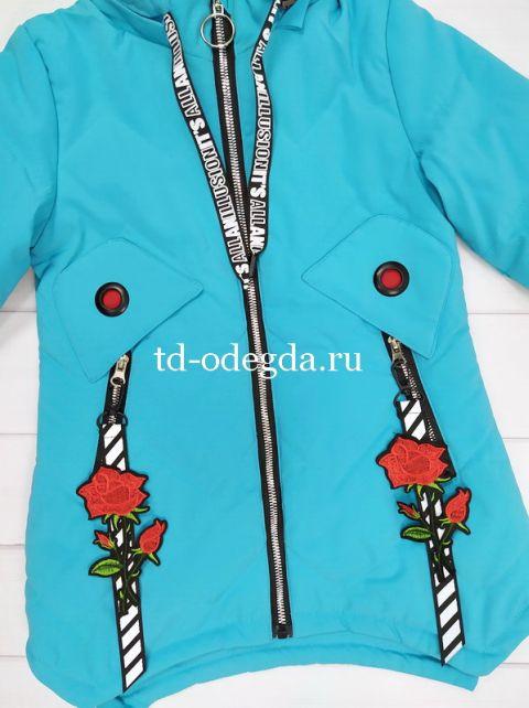 Куртка 8758 голубой
