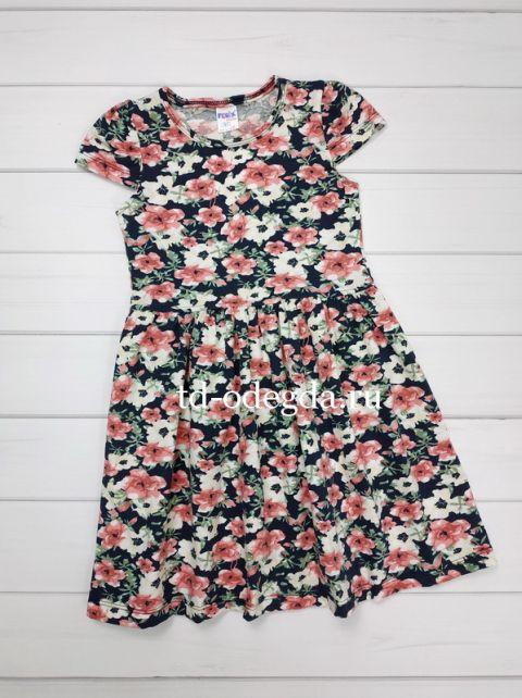 Платье 1967-5011
