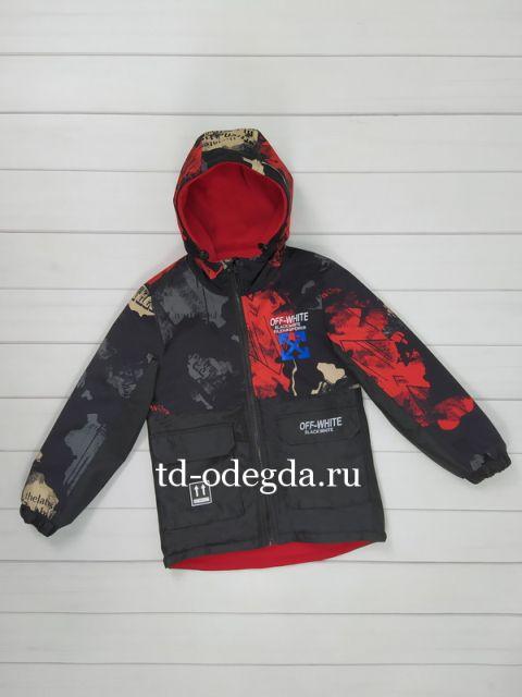 Куртка 1005-3020