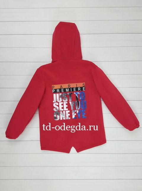 Куртка 282-5022
