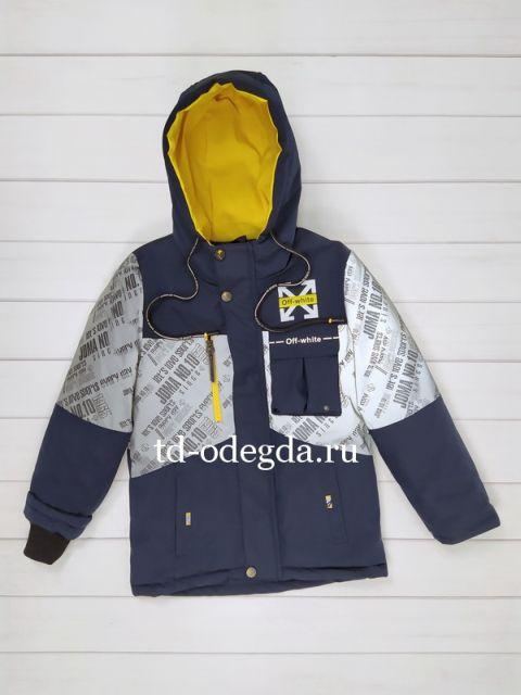 Куртка 8906-5003