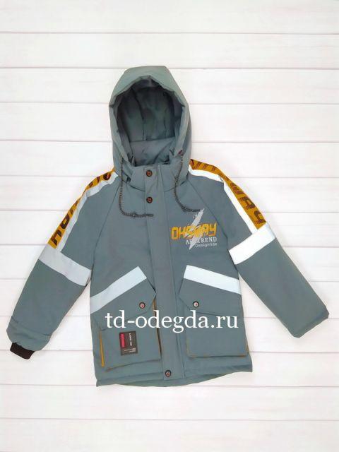 Куртка B810-7012