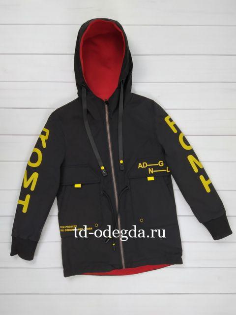 Куртка B2010-9017