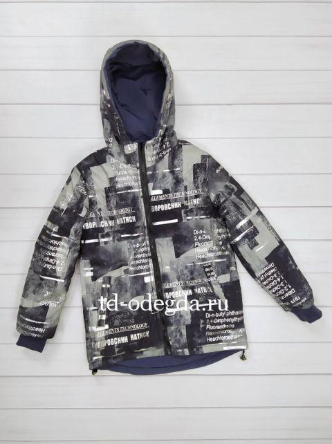 Куртка BM4-9017